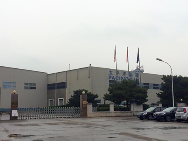 太平洋制罐(北京)有限公司