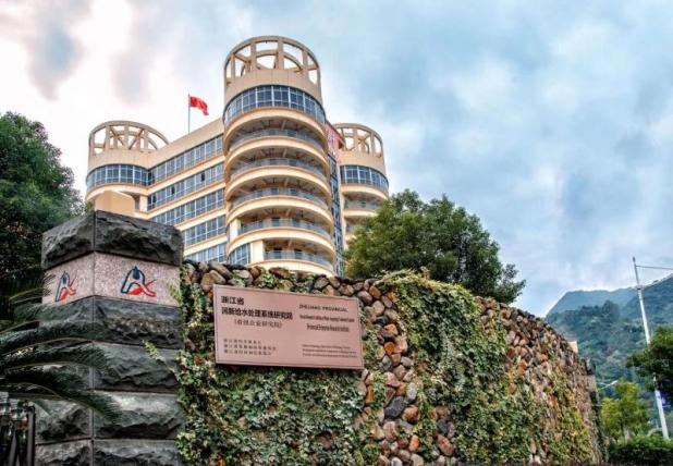 热烈祝贺润新上线省级企业研究院!