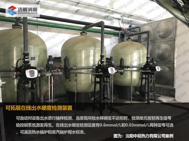 如何维护和检测软化水处理设备?