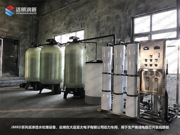 反渗透水处理设备的设计与水质有什么关系